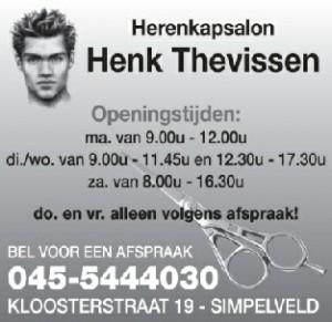 Sponsors-Henk-Thevissen